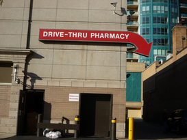 Drive Through Pharmacy